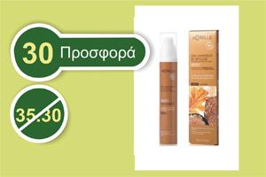 Acorelle κρέμα μείωσης τριχοφυίας για το σώμα 75 ml