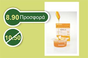 Acorelle ζεστό Κερί αποτρίχωσης 100 ml