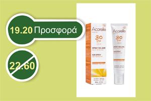 Acorelle ΑΝΤΗΛΙΑΚΟ SPRAY SPF 30, 100 ml