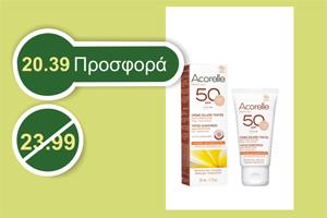 Acorelle TINTED SUNSCREEN Sensitive skins LIGHT SPF 50 - 50 ml