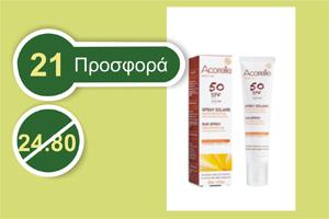 Acorelle ΑΝΤΗΛΙΑΚΟ SPRAY SPF 50 100 ml