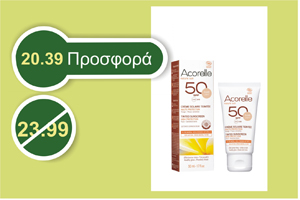Acorelle TINTED SUNSCREEN Sensitive skins LIGHT SPF 50 - 50 ml