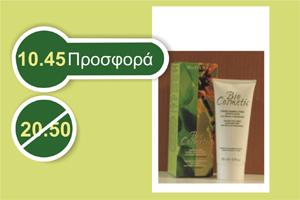 Biocosmetic Χαλαρωτική κρέμα ποδιών και σώματος 200 ml