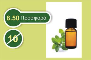 Όλυμπος αιθέριο έλαιο ρίγανης 10 ml (Origanum Vulgaris)