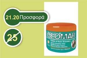 Geomar λάσπη ωκεανού για καταπολέμηση κυτταρίτιδας 500 ml
