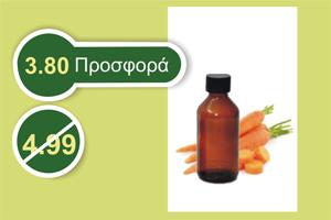 Όλυμπος φυτικό έλαιο καροτέλαιο 30 ml