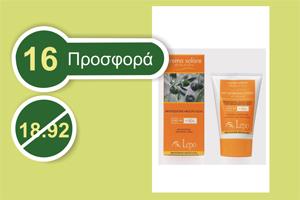 Pedrini αντηλιακή κρέμα για πρόσωπο και σώμα SPF 50+, 100 ml