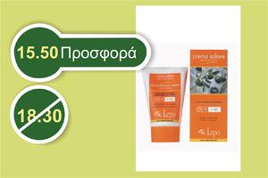 Pedrini αντηλιακή κρέμα για πρόσωπο και σώμα, SPF 30, 100 ml