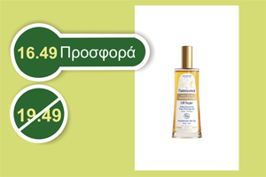 Lift'Argan MAGNIFICENT DRY OIL FOR BODY & HAIR 100 ML