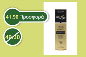 LiftArgan V LIFTING INTENSIVE SERUM 30 ml.