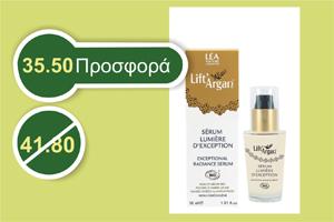 LiftArgan Exceptional Radiance Serum με Αργκάν & Μαργαριτάρι 30 ml