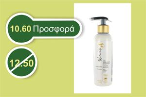 Naturado γαλάκτωμα προσώπου-σώματος after sun 200 ml