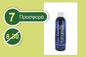 Ανθόνερο Αμαμελίδα Naturado 200 ml