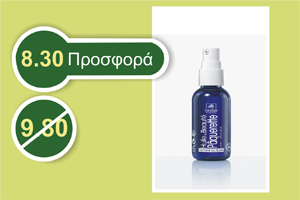 Naturado Bio έλαιο Λευκάνθεμο 50 ml spray