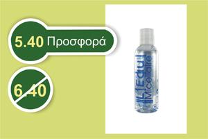 Naturado Eau Micellaire 100 ml