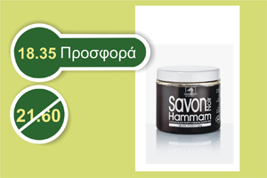 Naturado Γνήσιο Σαπούνι Hammam 600 ml