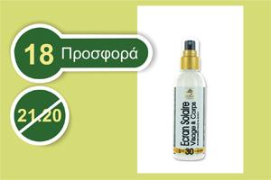 Naturado αντηλιακή κρέμα για πρόσωπο και σώμα SPF 30 100 ml