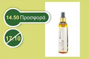 Naturado λάδι για χρυσαφένιο μαύρισμα, 200 ml