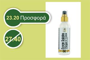 Naturado αντηλιακή κρέμα για πρόσωπο SPF 50, 100 ml spray