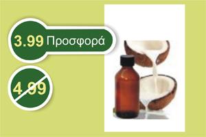 Όλυμπος φυτικό έλαιο από καρύδα 100 ml