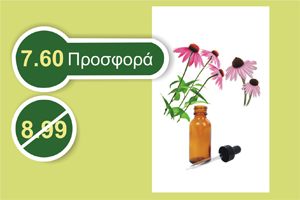 Όλυμπος βάμμα εχινάκειας (Echinacea angustifolia) 30 ml