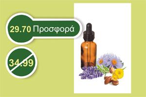 Όλυμπος Αντιγηραντικό/ Αναπλαστικό/ Ενυδατικό serum με αιθέρια έλαια από μπλε χαμομήλι, λεβάντα και Ελίχρυσο 30 ml