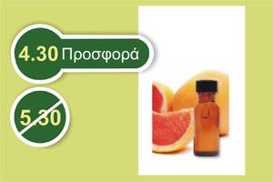 Όλυμπος αιθέριο έλαιο γκρέϊπ-φρουτ 10 ml