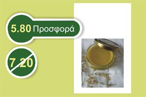Όλυμπος επουλωτική κεραλοιφή για κιρσούς, ραγάδες, αιμορροϊδες και έκζεμα 30 ml