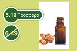 Όλυμπος φυτικό έλαιο αργκάν 30 ml