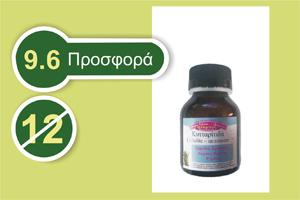 Όλυμπος λάδι καταπολέμησης της κυτταρίτιδας 100 ml