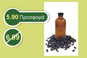 Όλυμπος έλαιο μαύρο κύμινο 100 ml