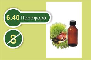 Όλυμπος φυτικό έλαιο ιπποκαστανέας 100 ml