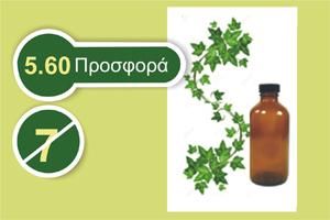 Όλυμπος φυτικό έλαιο από κισσό 100 ml