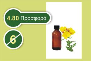 Όλυμπος φυτικό έλαιο νυχτολούλουδο 30 ml