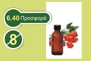 Όλυμπος φυτικό έλαιο άγριο τριαντάφυλλο (rosa canina) 100 ml