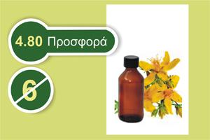 Όλυμπος βαλσαμέλαιο - σπαθόλαδο 100 ml