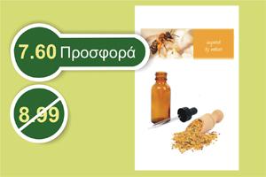 Όλυμπος βάμμα πρόπολης 30 ml