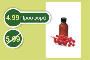 Όλυμπος φυτικό έλαιο καστορέλαιο 100 ml