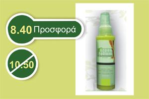 Paramedica γαλάκτωμα κατά της κυτταρίτιδας 100 ml