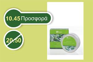 Pedrini πήλινγκ σώματος 150 ml