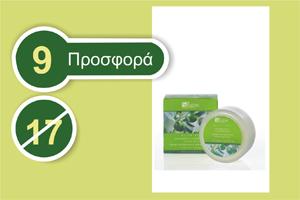 Pedrini θρεπτική κρέμα μαλλιών 150 ml