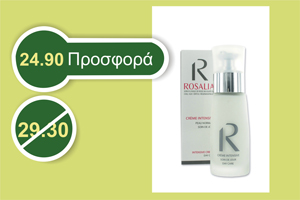 ΝΕΑ Rosalia Crème Intensive 50 ml