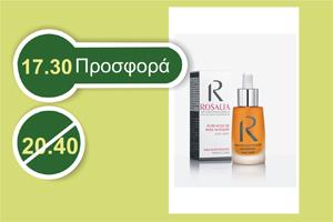 Rosalia Bio έλαιο προσώπου άγριο τριαντάφυλλο 30 ml