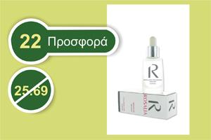Rosalia ΝΕΟ Serum HA Υαλουρονικό οξύ 30 ml