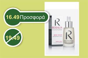 ΝΕΟ Rosalia Serum Tenseur για Μάτια & Χείλη 30 ml