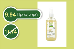 SOBiO étic® Anti-aging Cleasing oil ARGAN & ΥΑΛΟΥΡΟΝΙΚΟ ΟΞΥ 150 ml