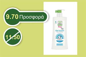 So Bio Baby Αφρόλουτρο/Σαμπουάν 400 ml