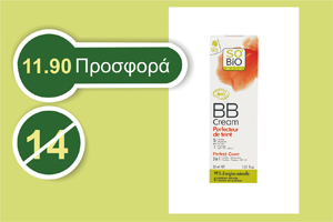 BB cream So Bio Perfecteur du teint  30 ml