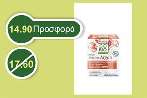 SOBiO étic Αντιγηραντική-Αντιρυτιδική κρέμα ημέρας 50 ml