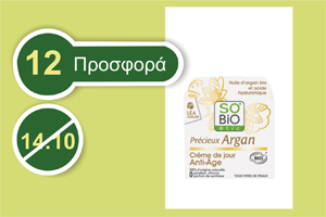 So Bio κρέμα ημέρας (+35) με Argan & Υαλουρονικό οξύ 50 ml